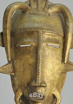 Senoufo Metal Mask Senufo Mask Sculpture African Tribal Art African Bronze